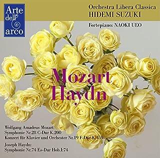 OLC 第34回 定期演奏会 ~ モーツァルト : 交響曲 第28番 | ピアノ協奏曲 第19番 & ハイドン : 交響曲 第74番 (Mozart | Haydn ~ Wolfgang Amadeus Mozart : Symphonie N...