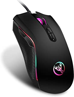 HXSJ A869 Gaming Mouse Wired,7 Programmable Buttons, 7 Bright Colors LED and Ergonomics Design for Comfortable Touch, 3200 DPI Adjustable,Black (Black)