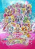 映画プリキュアオールスターズ 春のカーニバル♪【Blu-ray特装版】[Blu-ray/ブルーレイ]