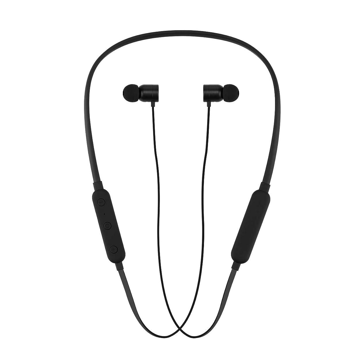 シリング比較遺体安置所Intkoot Bluetooth V4.1 イヤホン 磁気 ネックバンドイヤホン自動ペアリIPX5防水 Hi-Fi 高音質 マイク付き ノイズキャンセリング Bluetoothデバイスと互換性 超長時間連続再生採用 人間工学設計両耳 ワイヤレス ヘッドホン 防水 防塵 防汗スポーツ仕様 Bluetooth ヘッドホンiPhone、iPod、Android用 日本語説明書