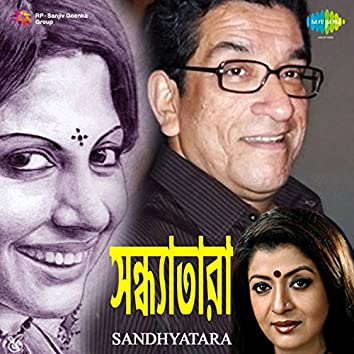 Sandhyatara (Original Motion Picture Soundtrack)