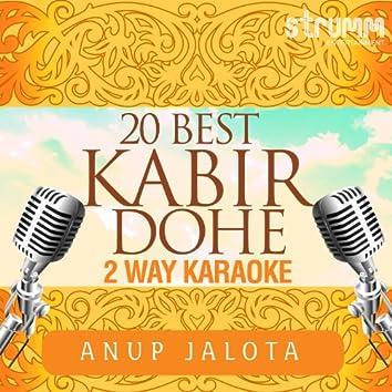 20 Best Kabir Dohe