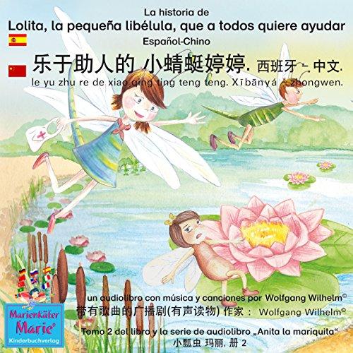 La historia de Lolita, la pequeña libélula, que a todos quiere ayudar. Español - Chino audiobook cover art
