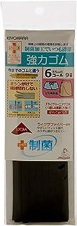 サンコッコー 制菌ライクラ強力ゴム SUN40-157 6コール 9m巻 白