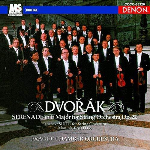 UHQCD DENON Classics BEST ドヴォルザーク:弦楽セレナード、ヤナーチェク:弦楽のための組曲 他