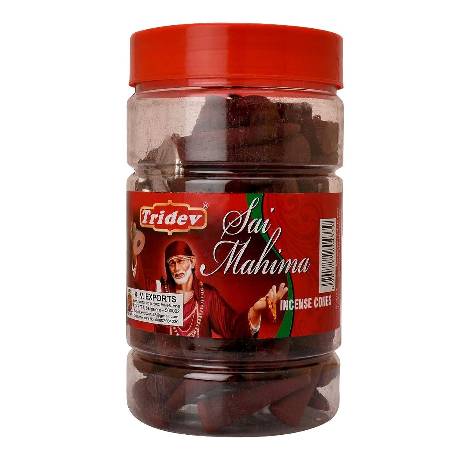 フォルダ教義怖がらせるTridev Sai Mahima フレグランス コーン型お香瓶 1350グラム ボックス入り   6瓶 225グラム 箱入り   輸出品質