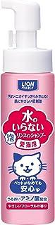 ペットキレイ 水のいらない リンスインシャンプー やさしいフローラルの香り 愛猫用 200ml