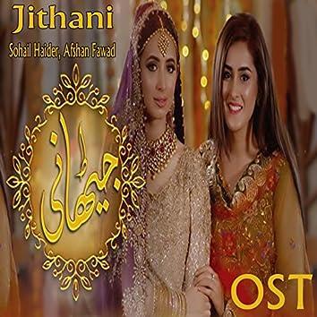 """Jithani (From """"Jithani"""")"""