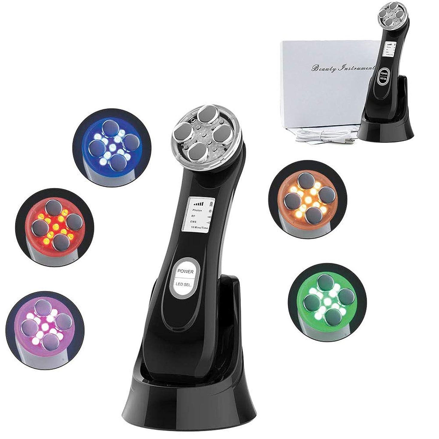 フラグラントクック土地超音波美容機器、アンチエイジングフェイシャルリフティング超音波美容機 - 高周波USB充電式EMSフェイシャルフォトンフェイススキンケア