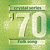 Crystal Sound Music Box - Folk Song 70's