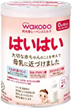 和光堂 レーベンスミルク はいはい 粉ミルク [0ヶ月から1歳頃] 810g ベビーミルク