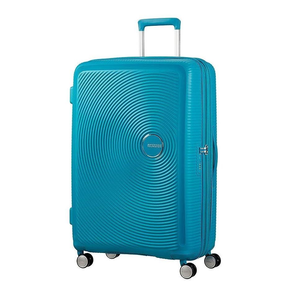 フィルタスナック弱い[アメリカンツーリスター] スーツケース サウンドボックス スピナー67 71L 67 cm 3.7 kg 88473 国内正規品 メーカー保証付き
