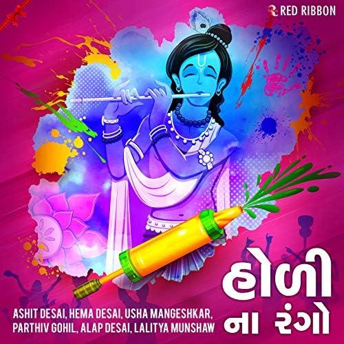 Alap Desai, Hema Desai, Ashit Desai, Mehul, Dravita Choksi, Sonu Nigam, Aishwarya Majmudar, Lalitya Munshaw, Parthiv Gohil & Usha Mangeshkar