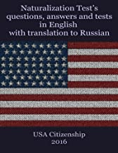 law in russian translation
