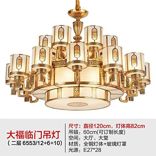 Nuovi cinese cinese atmosferiche retrò villa soggiorno lampada lampadario lampadari in rame di puro rame lampada da camera da letto stile, prenotare una doppia 12 + 6 + 10 Invia lampade