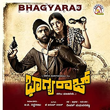 Bhagyaraj (Original Motion Picture Soundtrack)
