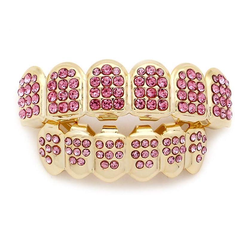 民主主義石膏地獄ダイヤモンドゴールドプレートHIPHOPティースキャップ、ヨーロッパ系アメリカ人INS最もホットなゴールド&ブラック&シルバー歯ブレース口の歯 (Color : Pink)