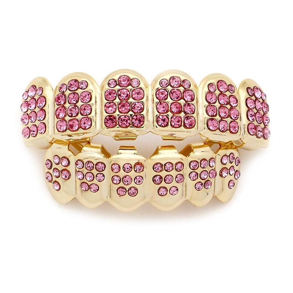 怖がって死ぬ満足させる去るダイヤモンドゴールドプレートHIPHOPティースキャップ、ヨーロッパ系アメリカ人INS最もホットなゴールド&ブラック&シルバー歯ブレース口の歯 (Color : Pink)