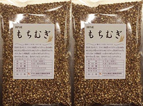豆力 国産 もち麦 1kg