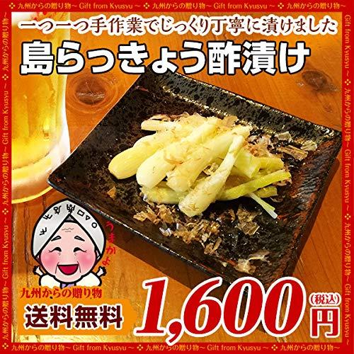 沖縄島らっきょう120g(60g×2袋)