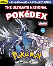 Best the ultimate national pokedex Reviews