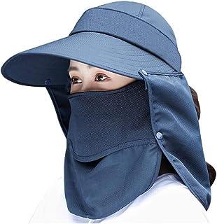 ガーデニング 帽子 つば広 ハット 4WAY使い方 UVカット 日よけ帽子 サンバイザー ひよけ おしゃれ帽子 フェイスカバー 折りたたみ 使いやすい 便利 日焼け対策 農作業 紫外線対策 自転車 掃除 熱中症対策