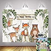 新しい7x5FT夏の森の動物の写真撮影の背景ベビーシャワーお誕生日おめでとうパーティーバナー用品森の動物ジャングル背景写真ブース小道具