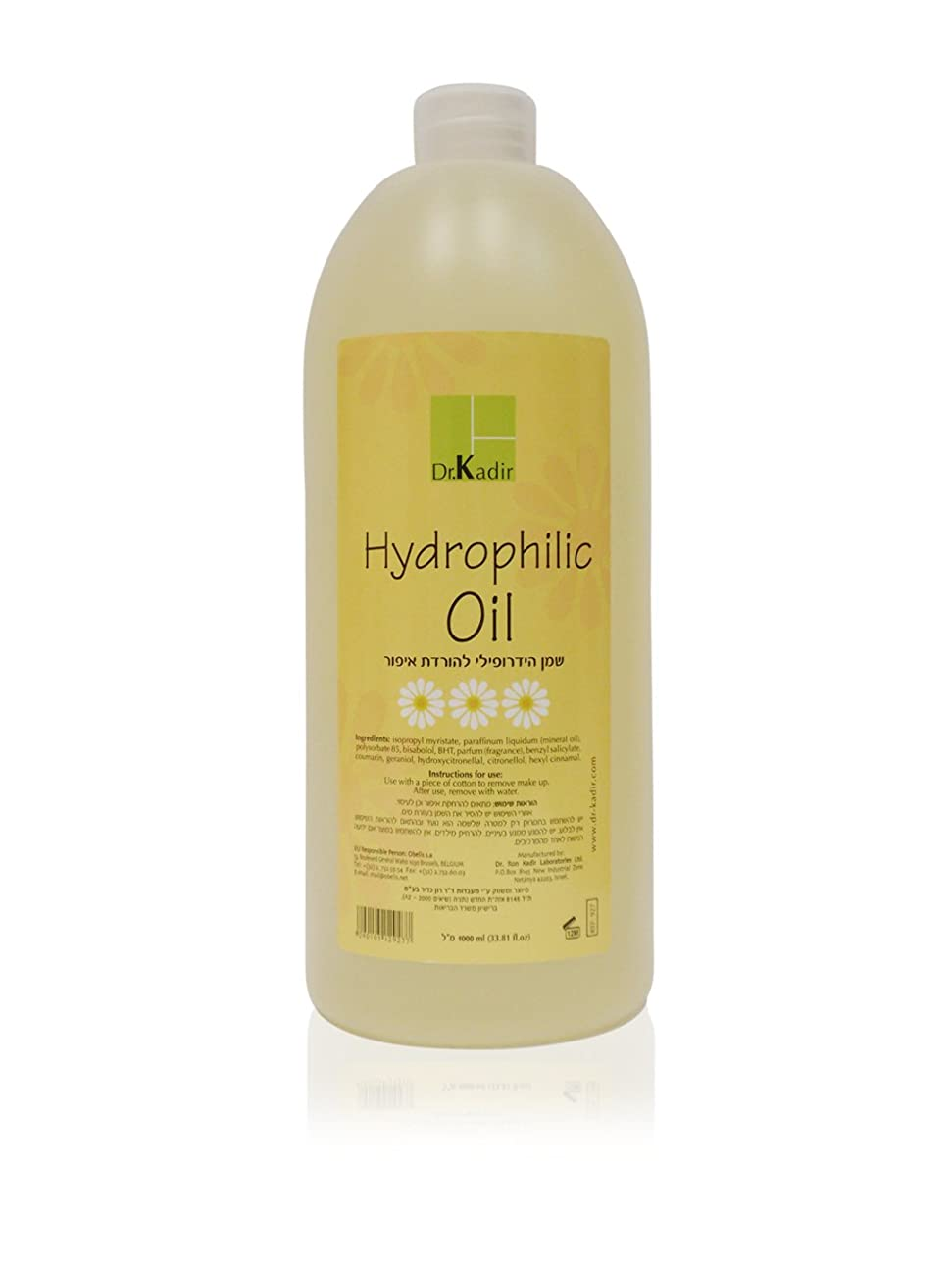 性交森昨日Dr. Kadir Hydrophilic Oil 1000ml