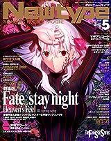 Fate/stay night[HF]、ヴァイオレット・エヴァーガーデンなど三大アニメ誌2020年5月号
