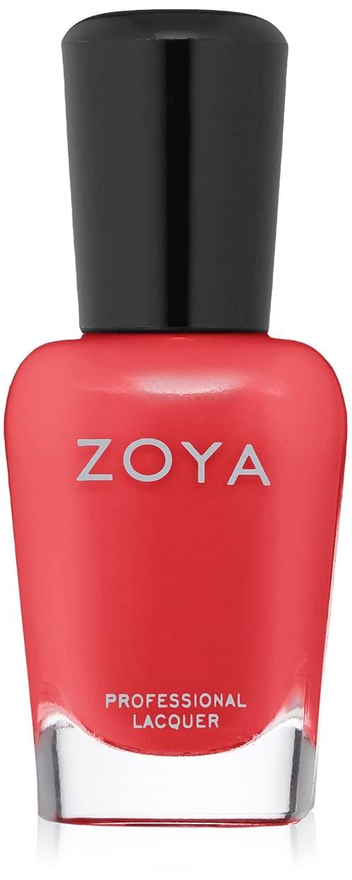 取り戻す隔離する悲鳴ZOYA ネイルカラー ZP892 SONJA ソニア 15ml マット 2017 Summer Collection「WANDERLUST」 爪にやさしいネイルラッカーマニキュア