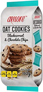 Tong Garden Oat Cookies with Blackcurrants and Chocolate Chips, 162g