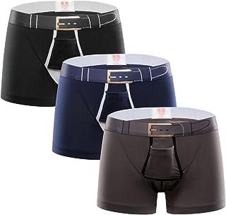 メンズ ボクサーパンツ 網ポケット付き下着 陰嚢分離型 3D 爽やか感触 爽快パンツ