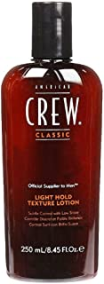 American Crew, Light Hold Texture Lotion, 8.45 oz (Pack of 2)
