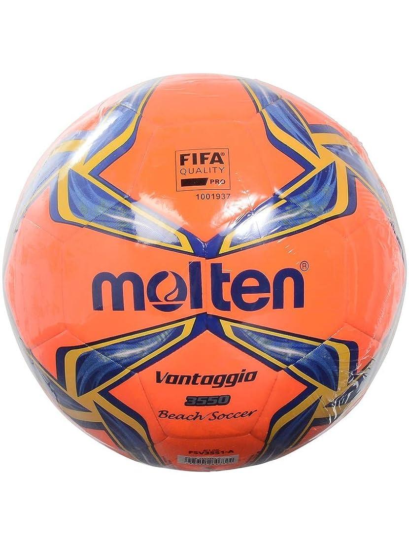 ゆり膿瘍パトロン(モルテン) MOLTEN AFCビーチサッカー試合球