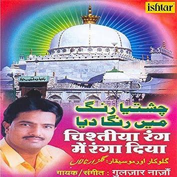 Chishtiya Rang Mein Ranga Diya