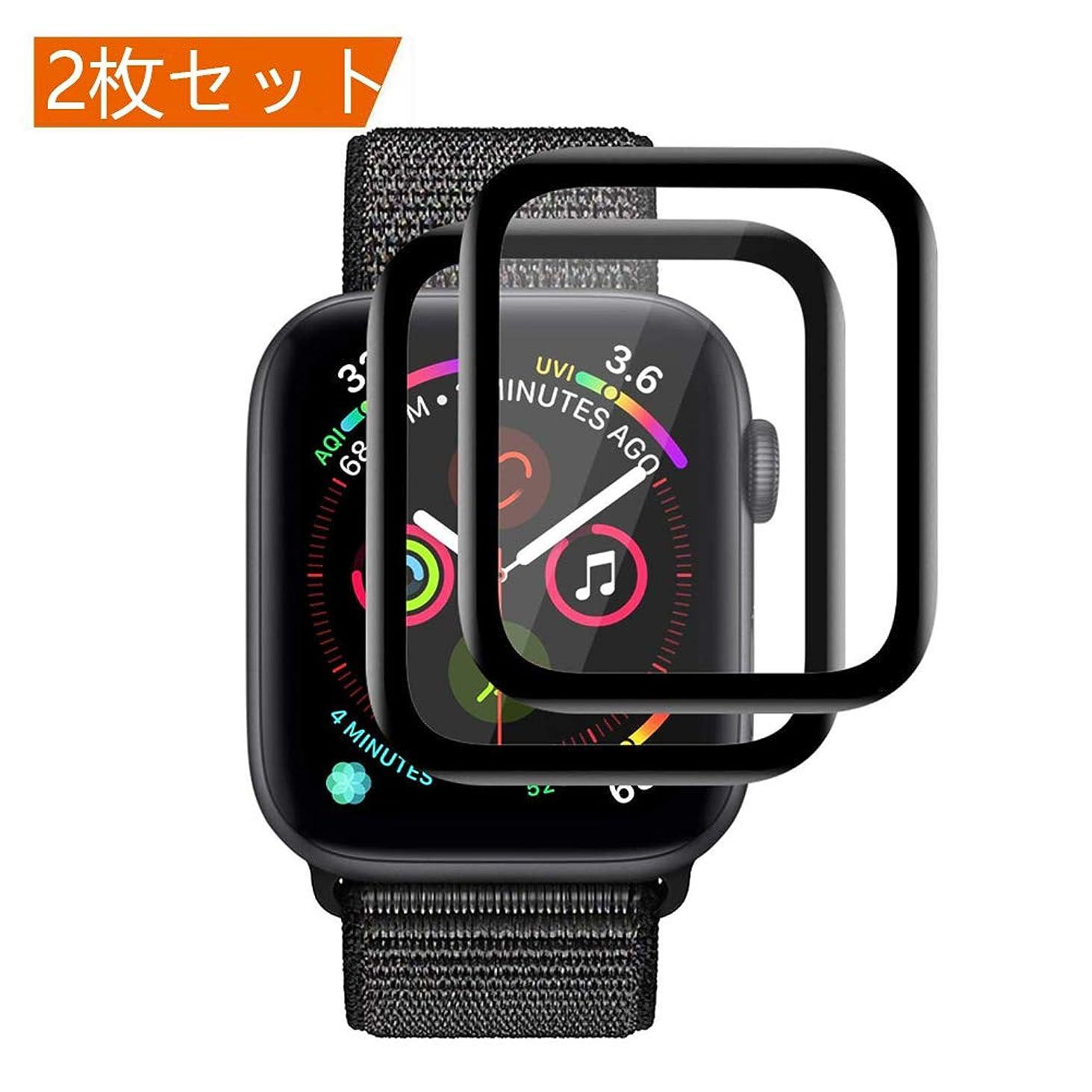 立派な寄託半径【3D全面粘着】Apple Watch フィルム Apple Watch 44MM ガラスフィルム 【2019強化版】3D曲面カバー 高透過率 防指紋 硬度9H HD画面対応 耐久性 撥油性 気泡防止 アップル ウォッチ シリーズ Apple Watch Series 4 44MM 保護フィルム【44MM-黒 2枚】
