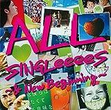 【メーカー特典あり】ALL SINGLeeeeS~&New Beginning~(初回限定盤)(2DVD付) 【特典:スペシャルステッカー付】