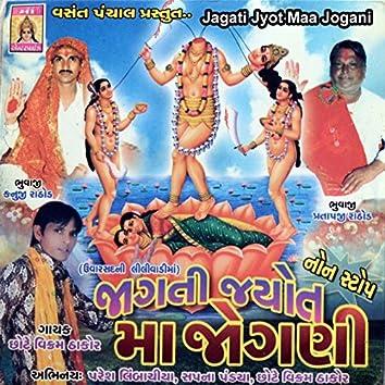 Jagati Jyot Maa Jogani
