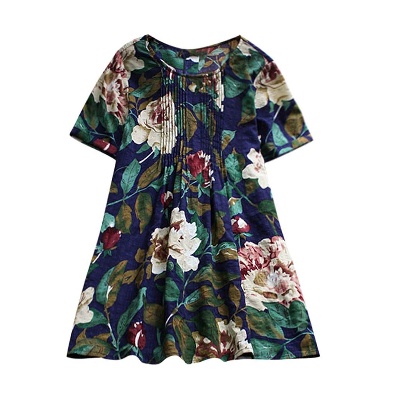 Top Homie レディース エレガント はな ロング Tシャツ フラワー 半袖 ゆったり 花柄 ラウンドネック カジュアル トップス 大きいサイズ ワンピース