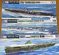 セット 日本海軍 10隻セット