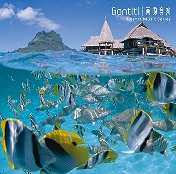 Nangoku Ongaku Resort Music Series