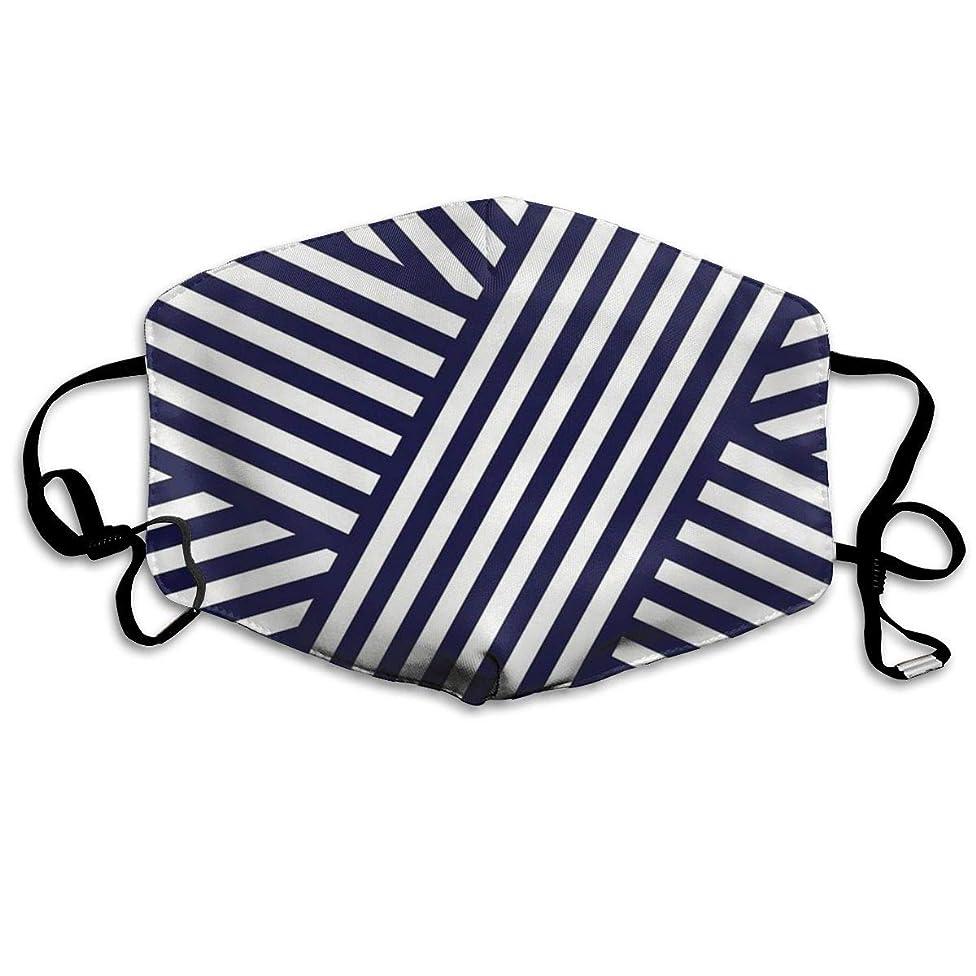 Whages Nautical Bandaids Washable Reusable Safety Breathable Mask, 4.3