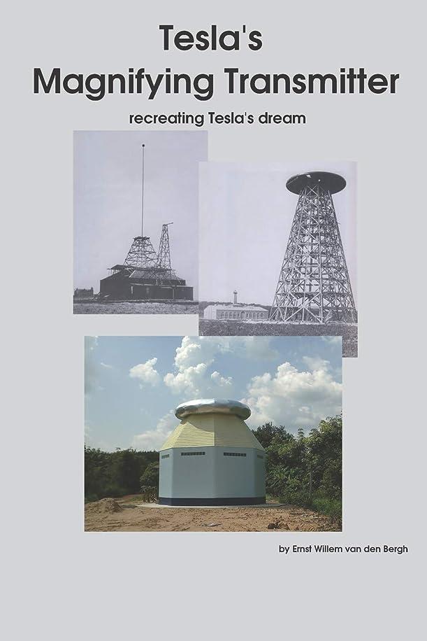 バランス蛇行噴火Tesla's Magnifying Transmitter: recreating Tesla's dream