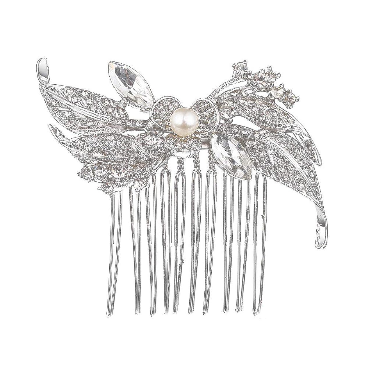 開発する天気エネルギーLURROSE 対称的な人工真珠ラインストーンの髪の櫛の結婚式のブライダルヘアクリップヘアアクセサリーウェディングドレス女性のためのアクセサリー(シルバー)