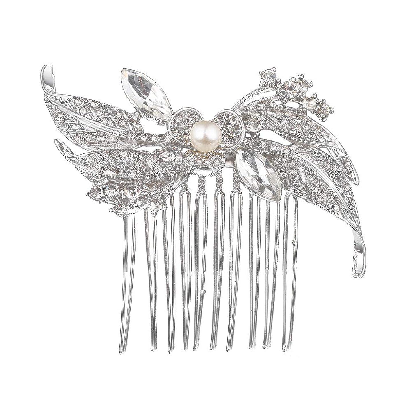ペネロペ桃土曜日LURROSE 対称的な人工真珠ラインストーンの髪の櫛の結婚式のブライダルヘアクリップヘアアクセサリーウェディングドレス女性のためのアクセサリー(シルバー)