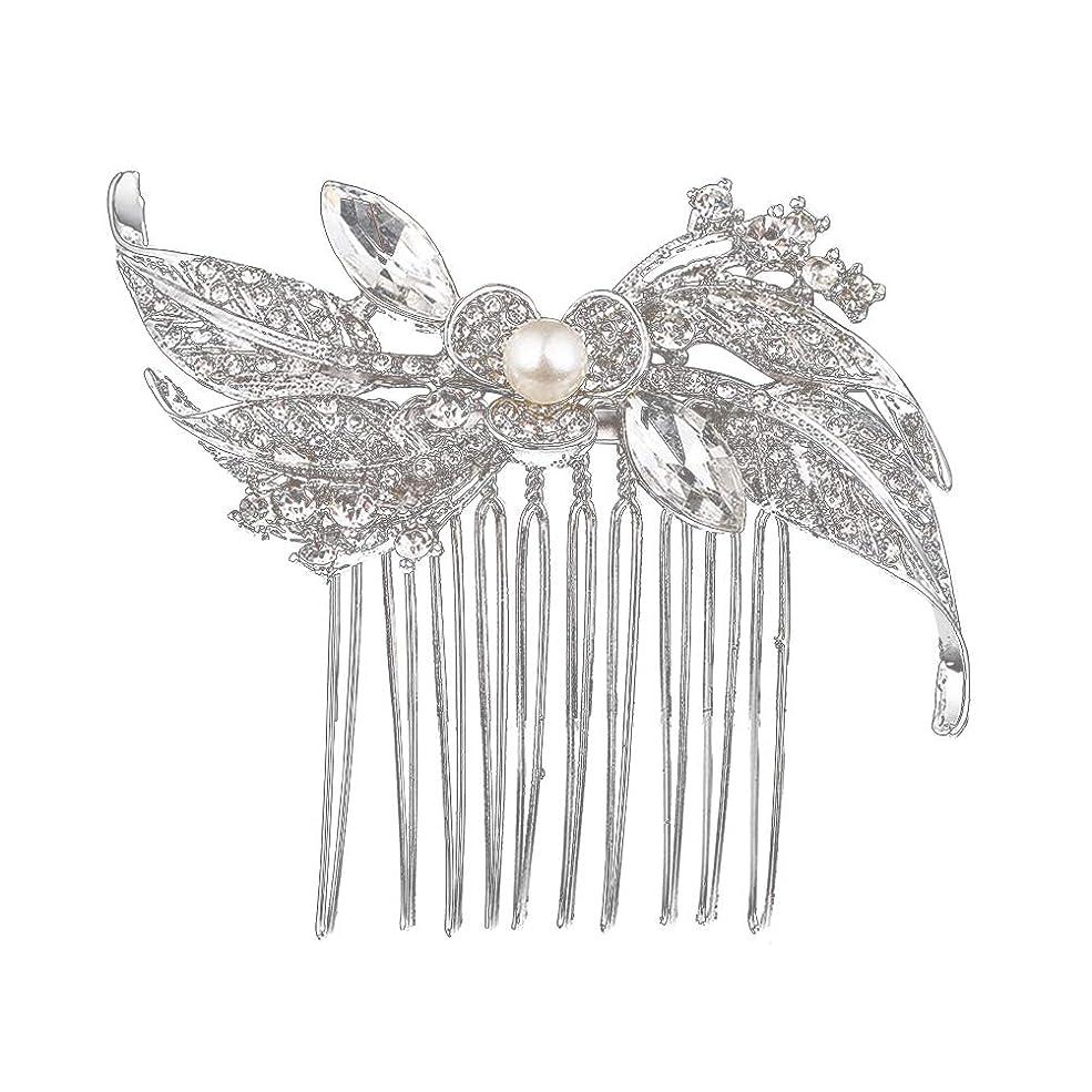 敬意種をまく精神LURROSE 対称的な人工真珠ラインストーンの髪の櫛の結婚式のブライダルヘアクリップヘアアクセサリーウェディングドレス女性のためのアクセサリー(シルバー)