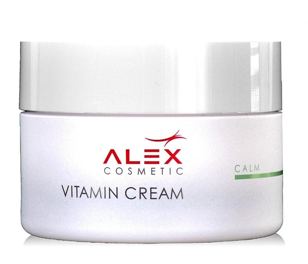 第二やろうビーム【Alex Cosmetic 正規代理店】アレックスコスメティック ビタミンクリーム 50ml