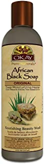 Okay african black soap liquid 8 fluid ounce, Silver, 8 Fluid Ounce