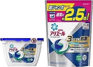 【まとめ買い】 アリエール 洗濯洗剤 パワージェルボール3D 本体 18個入 + 詰め替え 超ジャンボ 44個入
