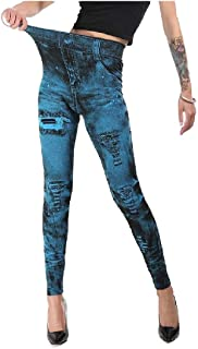 Howely Women's Butt Lift Jeggings Denim Tenths Pants Regular Yoga Pants